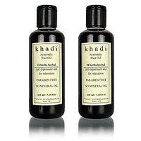 Khadi Natural 18 Herbs Hair Oil - 210ml (Set Of 2)