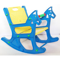 Kids Colors Ajanta Rocking Chair
