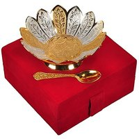 Flower Shaped Golden Bowl