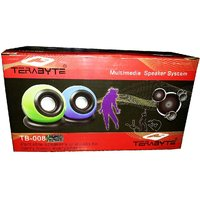 Terabyte Multimedia USB Speaker System TB-008