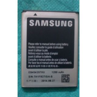 ORIGINAL SAMSUNG BATTERY EB454357VU FOR GALAXY Y S5360/S5380/I509,ETC 1200MAH available at ShopClues for Rs.449