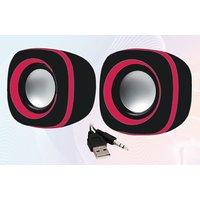 Quantum USB Mini Speaker - QHM 602 - 83929651