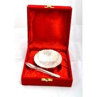 Ganpati Enterprises German Silver Plated Bowl With Spoon