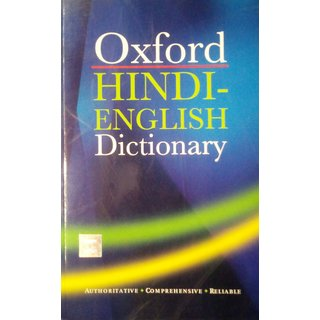 oxford dictionary latest edition pdf
