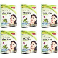Ganpati Herbal Aloe Vera Face Pack 25 Gms Set Of 6