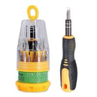 31 in 1 Multipurpose Screwdriver Set