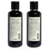 Khadi Natural Herbal Amla & Bhringraj Shampoo- Sls & Paraben Free - 210ml (Set O