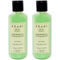 Khadi Neem And Aloe Vera SLS And Parabens Free Shampoo (Twin Pack)