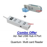 Combo Offer 4 Port USB Hub + Multi Card Reader, Lowest Prize Offer
