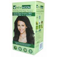 New Moon  Herbal Hair Color Shampoo 20 Sachets Hair Color Of 15 Ml
