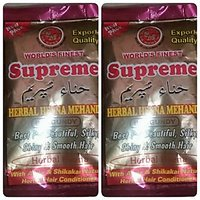 Combo Pack Of 2 World Finest Supreme Herbal Henna Mehendi (Black)