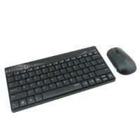 Rapoo 8000 Wireless Keyboard & Mouse Combo - 88462977