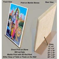 "Arthanareshwarar Print on Marble Stone - Sized 8""x6"""