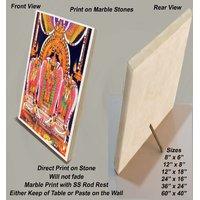 "Solaimalai murugan Print on Marble Stone - Sized 8""x6"""