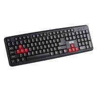 Quantum Qhm-7403 Usb Keyboard