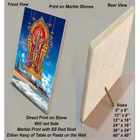 """Murugan Thiruchendur Print on Marble Stone Sized 12""""x8"""""""