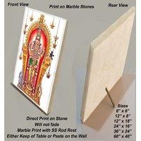 """Thiruchendur Murugan Print on Marble Stone Sized 12""""x8"""