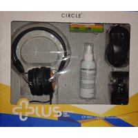 CIRCLE Laptop KIT Headphone With Mic-USB Optical Mouse-USB HUB-Keyguard-Cleaning