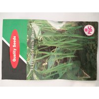 PBC F1 Hybrid French Beans Seed (Pack Of 50 Seeds)