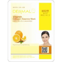 Vitamin Collagen Essence Face Mask For Instant Glow ( Pack Of 5)