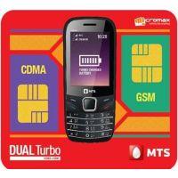 Micromax CG666 CDMA+GSM Mobile Phone