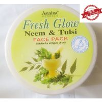 New Advanced Herbal Neem And Tulsi Skin Whitening Face Pack - 250 Gm - 100 Genuine Product