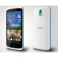 HTC Desire 526G Plus Dual SIM 16 GB (Glossy Black)