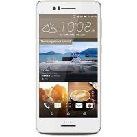 HTC Desire 728 LTE Dual SIM 16 GB (Black)