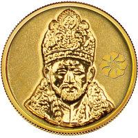 140mg Sai Baba Gold Coin By Parshwa Padmavati Gold - 94217856