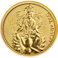 250mg Laxmi Gold Coin By Parshwa Padmavati Gold - 94219107