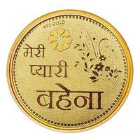 750mg Mei Pyari Behanaa Gold Coin By Parshwa Padmavati Gold Coin