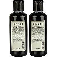 Khadi Natural Herbal Amla  Bhringraj Shampoo Pack Of 2
