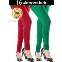 Pack of 2 Cotton Leggings - 16 Color Option