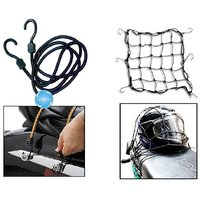 Digitru-Bungee Cord / Wire / Rope + Bungee Net