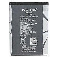 Nokia Bl-5B Battery-With Warranty