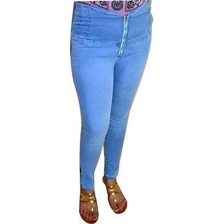 Jeans High Waist WITH ZIP