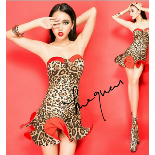 Tiger Print With Red Frills