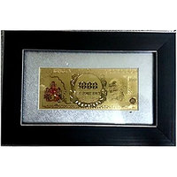 Gold plated 1000 Rupee Note in Frame