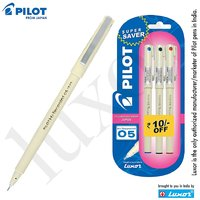 Pilot Hi-Techpoint 05 (1Blue + 1Black +1Red)