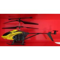 Radio Remote Control Toy Helicopter Fly Right Left Up Down   Play HAve Fun SX 52