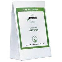 Loose Leaf Green Tea - 75g