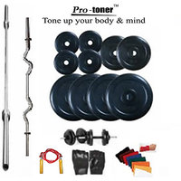 Protoner Weight Lifting Home Gym 25 Kg + 4 Rods (1 Curl)+ Gloves+ Rope+W Band