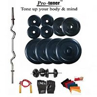 "Protoner Home Gym Weight Lifting Package 20 Kgs + 3"" Curl Rod"