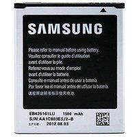 Original Samsung EB425161LU Battery For Galaxy S Duos -S7562, S ACE II Phones