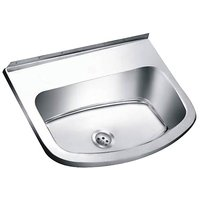 Apollo Wash Basin : 18X12X5