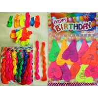 Birthday Party Balloons Birthday Party Supplies Material Balloons 45 Pcs