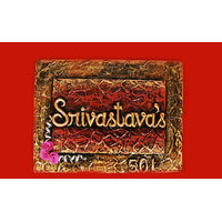Pick Style Square Name Plate With Golden Hand Writing With Nice Texture
