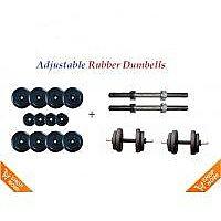 WELKIN 12 Kg Adjustable Rubber Dumbells Sets With 2 Dumbells Rods