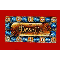 Pick Style Rectangular Name Plate With Golden Hand Writing And Vaastu Symbols