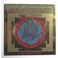 Sri Durga Bisa Yantra (energized) Gold Plated